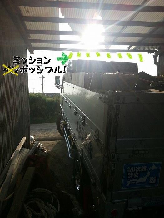b0168041_180441.jpg