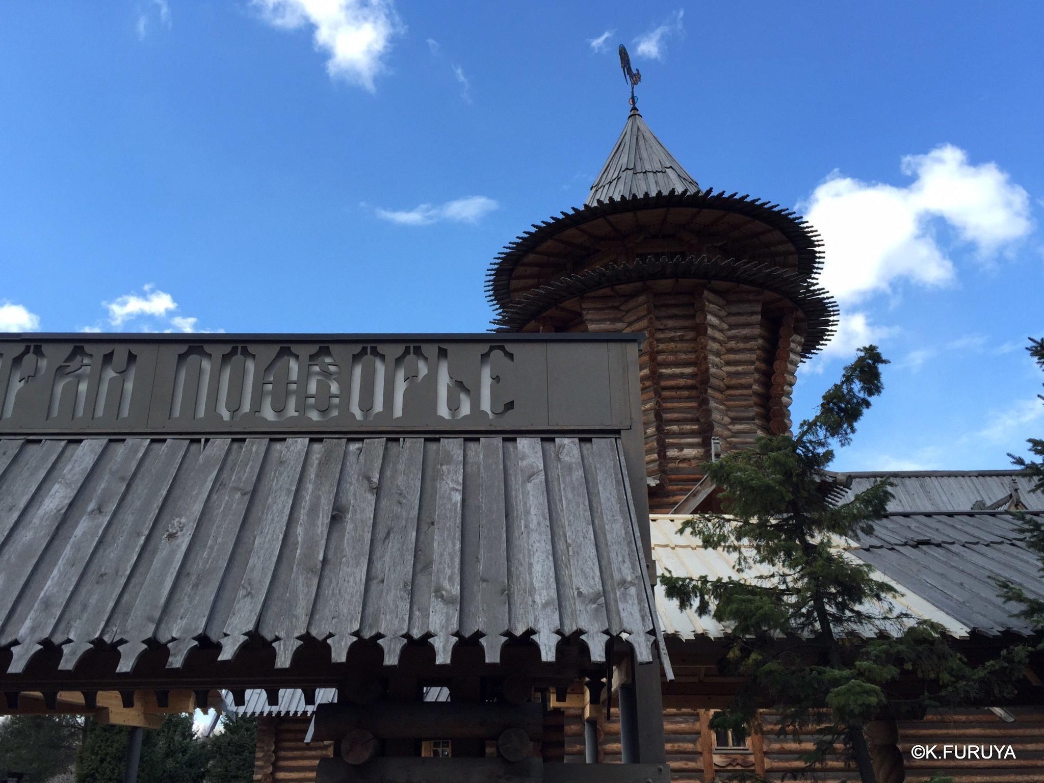 """ロシアの旅 4  レストラン""""ポトヴォーリエ""""_a0092659_20521803.jpg"""