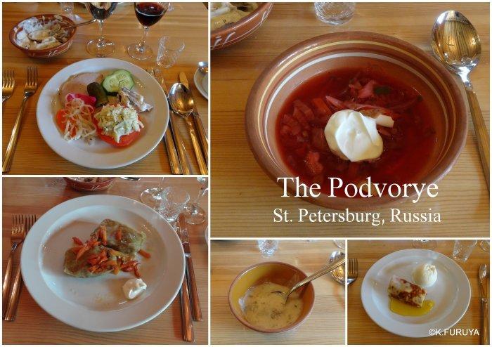 """ロシアの旅 4  レストラン""""ポトヴォーリエ""""_a0092659_22203531.jpg"""