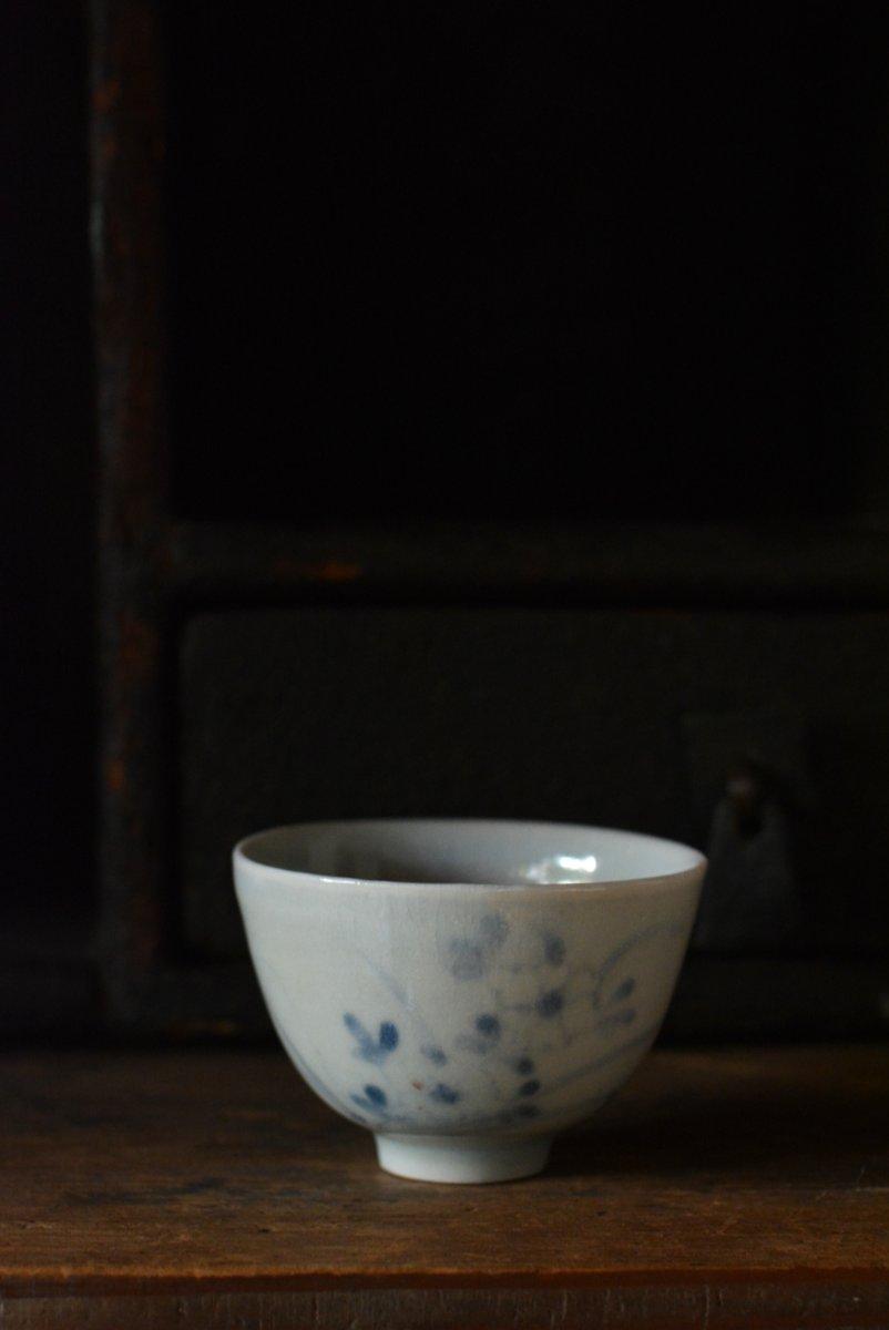 「 山本亮平・ゆき展 淡き青 」 絵付け_d0087761_21541284.jpg