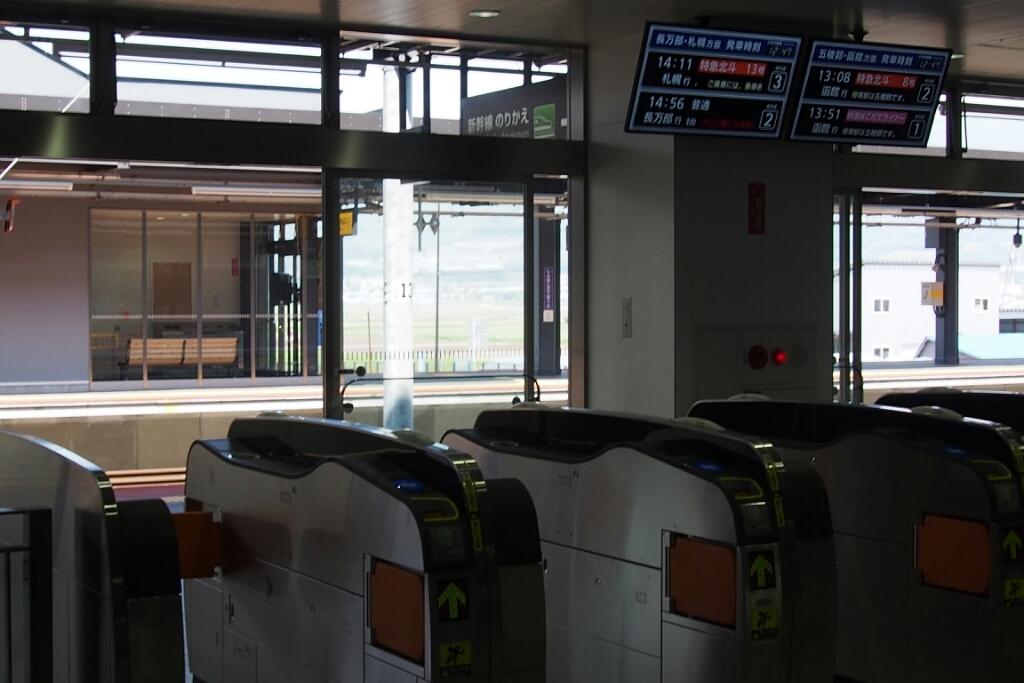 北海道新幹線はやぶさ_b0106766_21381075.jpg