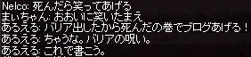 a0201367_23505592.jpg
