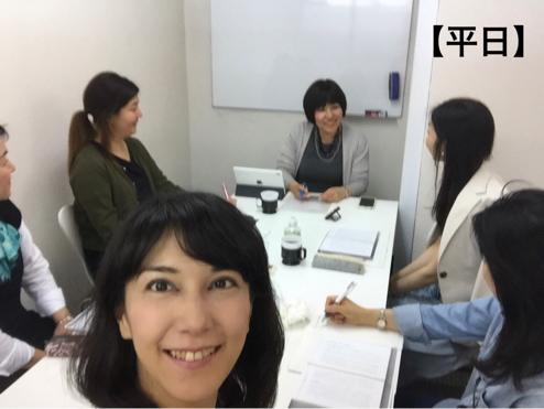 講師向け勉強会にでるとステージが上がります_d0169072_13505514.jpg