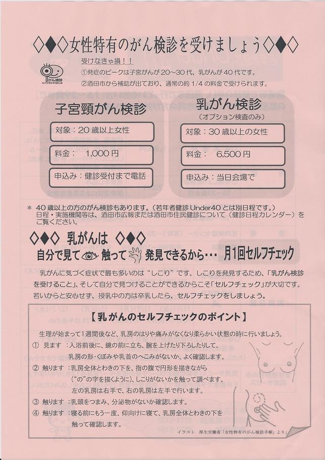 b0079382_16413942.jpg