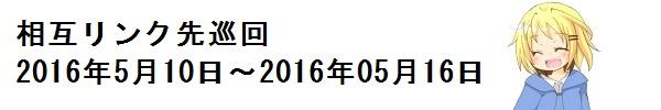 f0205396_19451846.jpg