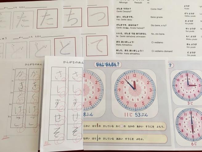 Lingua Giapponese イタリアで日本語教育🇯🇵たちつてと_b0246303_00164078.jpg