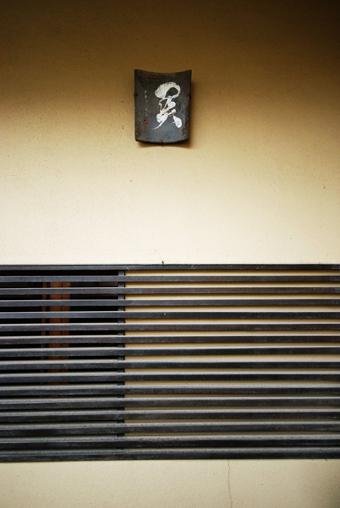 白井 晟一作の杉浦邸を見学できました。_c0195909_10475232.jpg