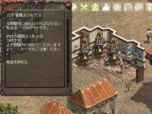 b0056117_09084561.jpg