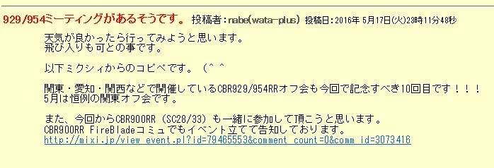 a0222229_255164.jpg