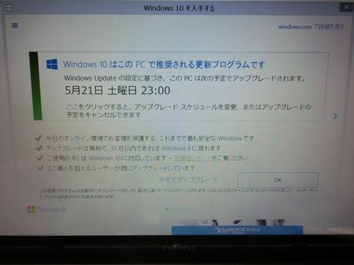 b0120541_03084.jpg