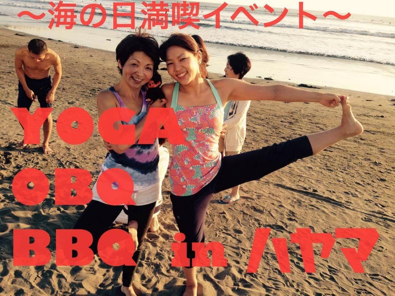 海yogaイベントのお知らせです♪  2016夏_a0267845_14281671.jpeg