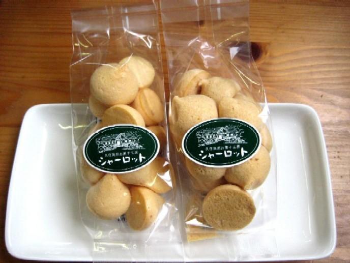 サクサク香ばしいメレンゲクッキー!_e0153852_12472873.jpg
