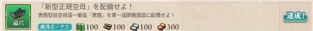 b0009358_20382373.jpg