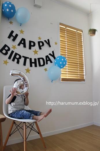 6歳おめでとう★_d0291758_2349868.jpg
