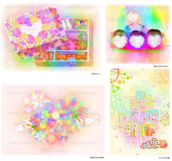 f0359860_01364806.jpg