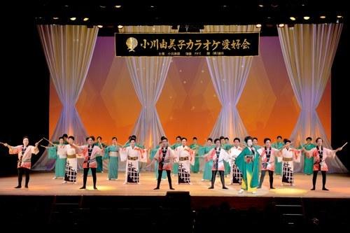 第30回小川由美子カラオケ愛好会発表会_c0330563_18494183.jpg