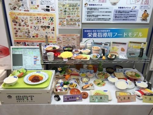 第70回日本栄養食糧学会に出展いたしました!!_b0082979_09290010.jpg