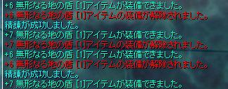 d0330183_003737.jpg