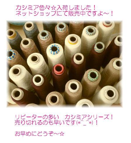 c0221884_15501272.jpg