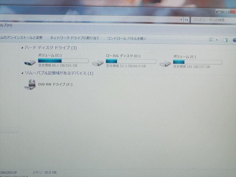 c0108198_1621496.jpg