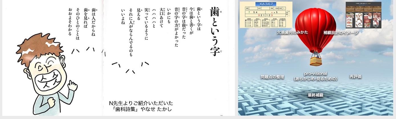 e0273912_1893430.jpg
