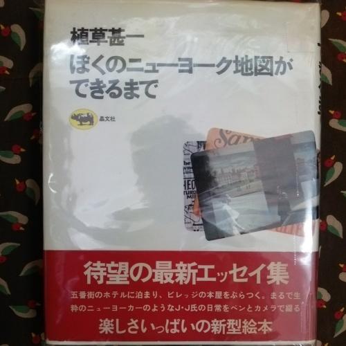 f0030814_19553786.jpg