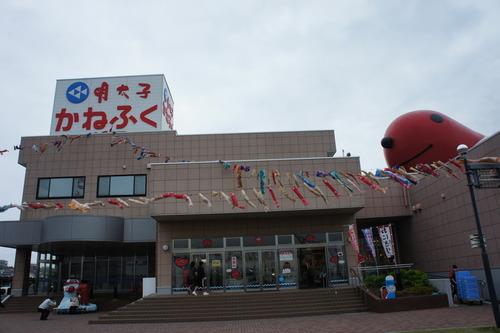 【スコーン・干し芋・明太子】_f0215714_16341615.jpg