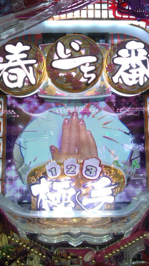 b0020017_21113332.jpg