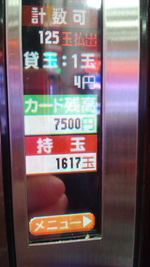 b0020017_21222292.jpg