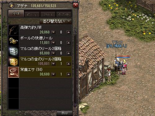 b0056117_04113239.jpg