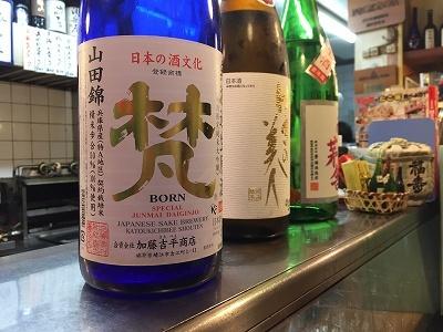 難波の居酒屋「山三」_e0173645_07295478.jpg