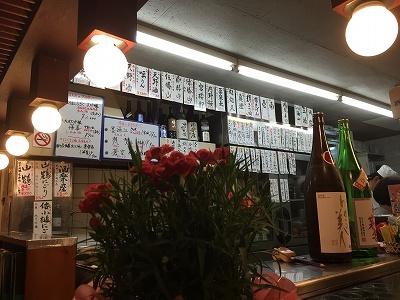 難波の居酒屋「山三」_e0173645_07295653.jpg