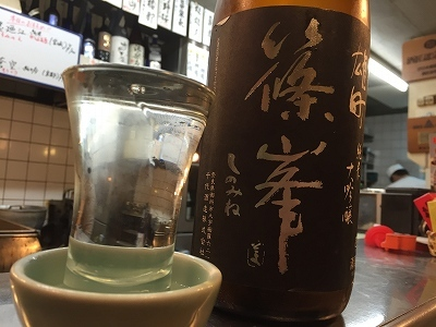 難波の居酒屋「山三」_e0173645_07300182.jpg