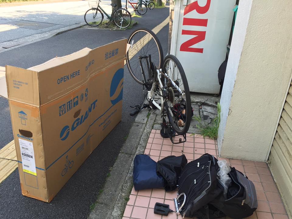から送った自転車用ダンボール ...