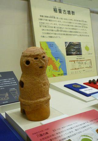 行橋市歴史資料館 埴輪に会いに行く?_c0222861_2117376.jpg