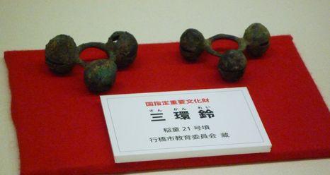 行橋市歴史資料館 埴輪に会いに行く?_c0222861_21175258.jpg