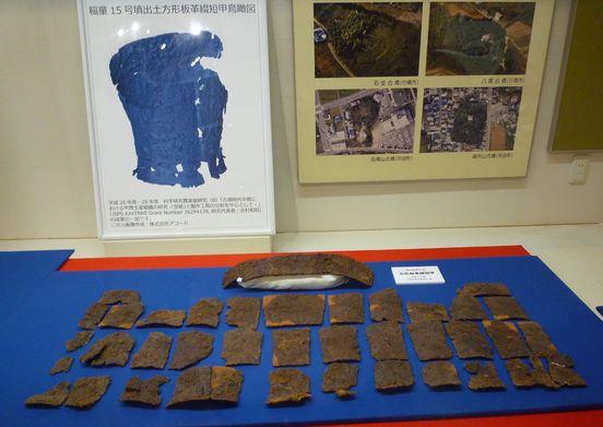 行橋市歴史資料館 埴輪に会いに行く?_c0222861_21184255.jpg