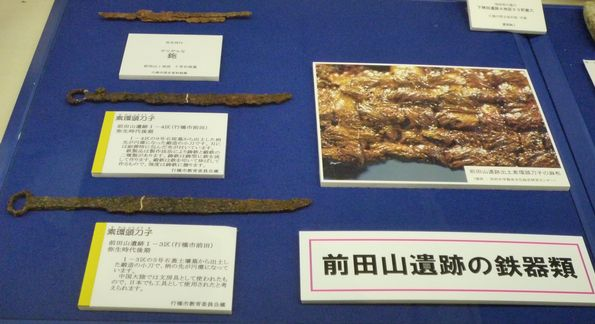 行橋市歴史資料館 埴輪に会いに行く?_c0222861_21193096.jpg