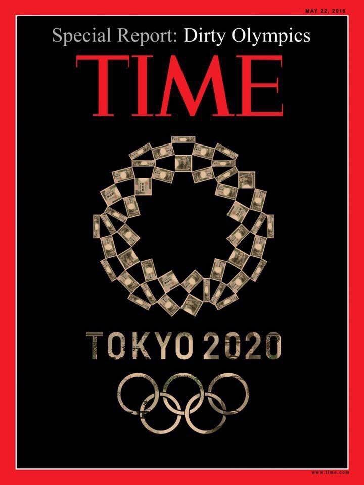 2020年東京での五輪開催によるゲイへの影響->画像>255枚