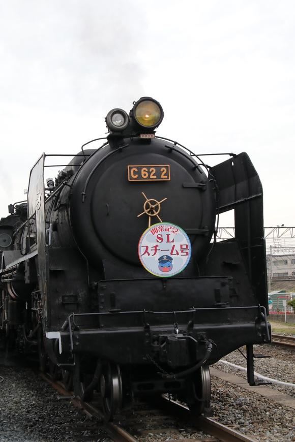 京都鉄道博物館。_d0202264_8374717.jpg