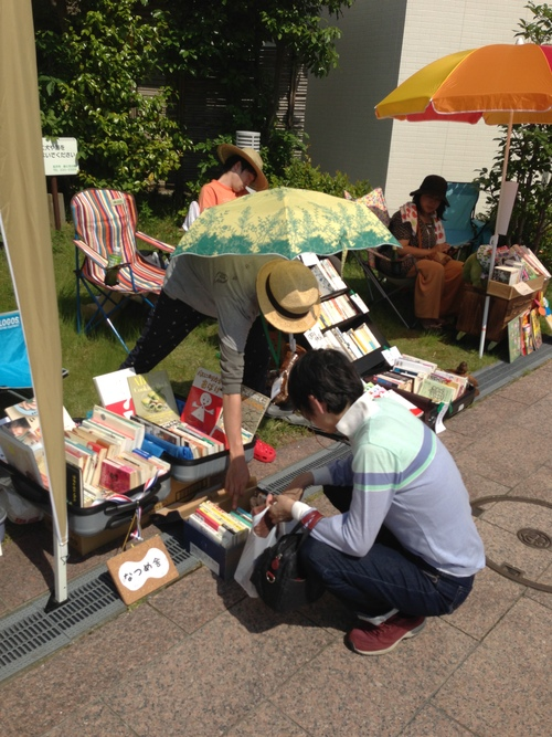 第40回 金沢一箱古本市@よこっちょ  の 様子_d0018868_049873.jpg