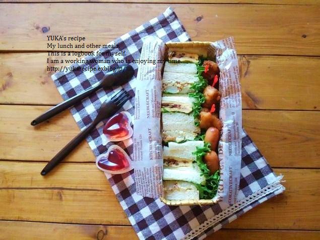 5.19 常備菜でサンドイッチ弁当&わかる?読める?クイズ_e0274872_07044269.jpg