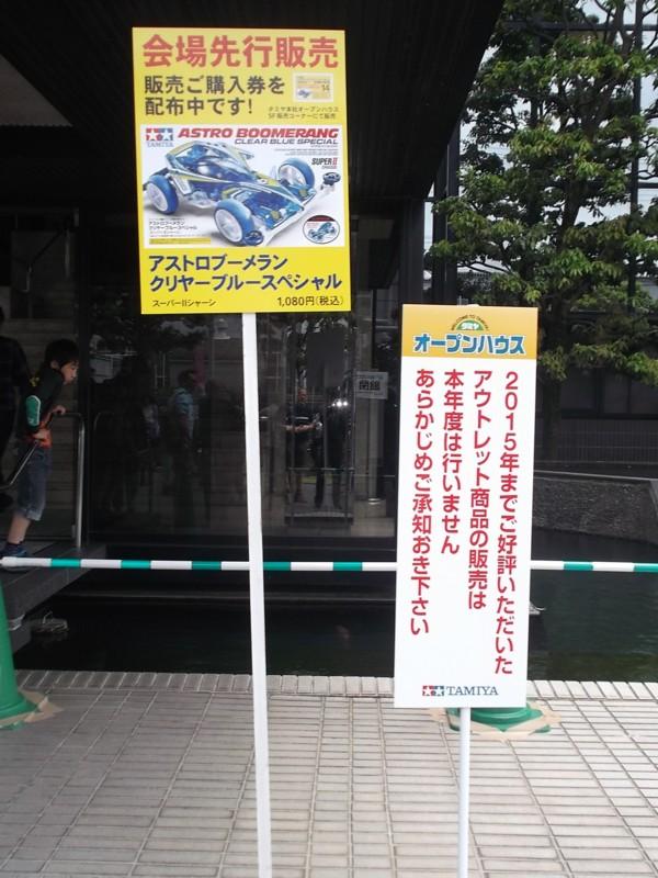 f0229976_22401363.jpg