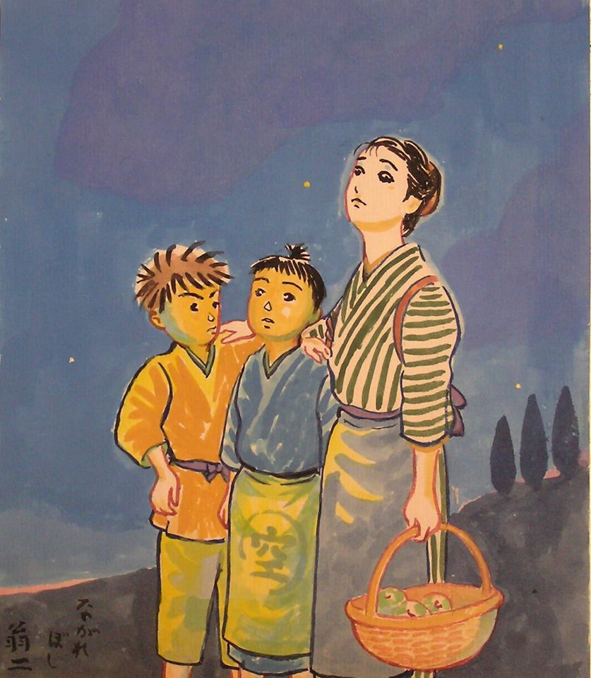 [論座]漫画烈伝―ガロとその時代 ⑫  _a0000682_22564749.jpg