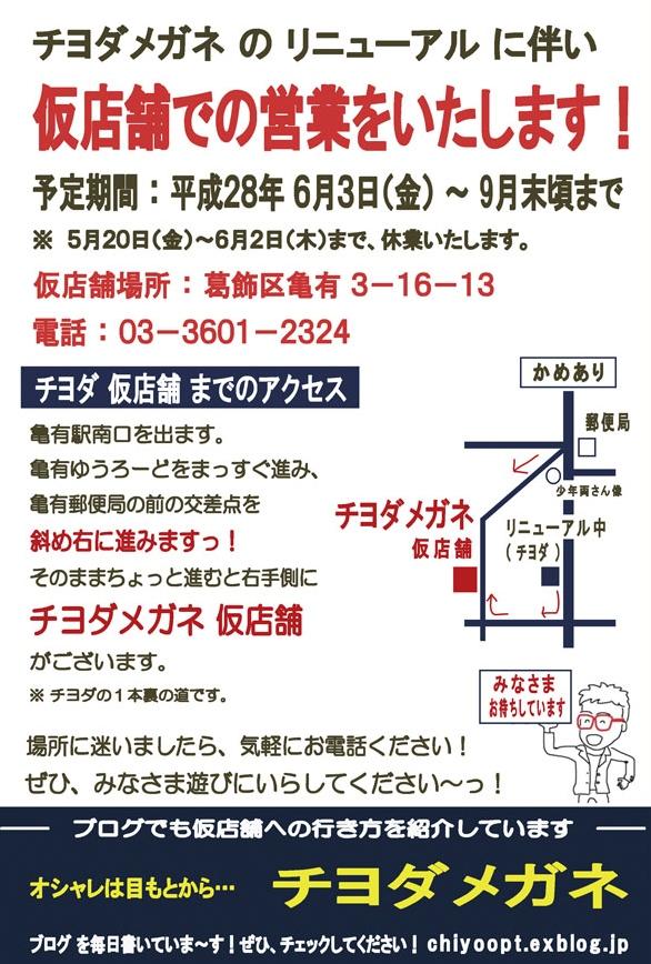 b0214688_1730765.jpg