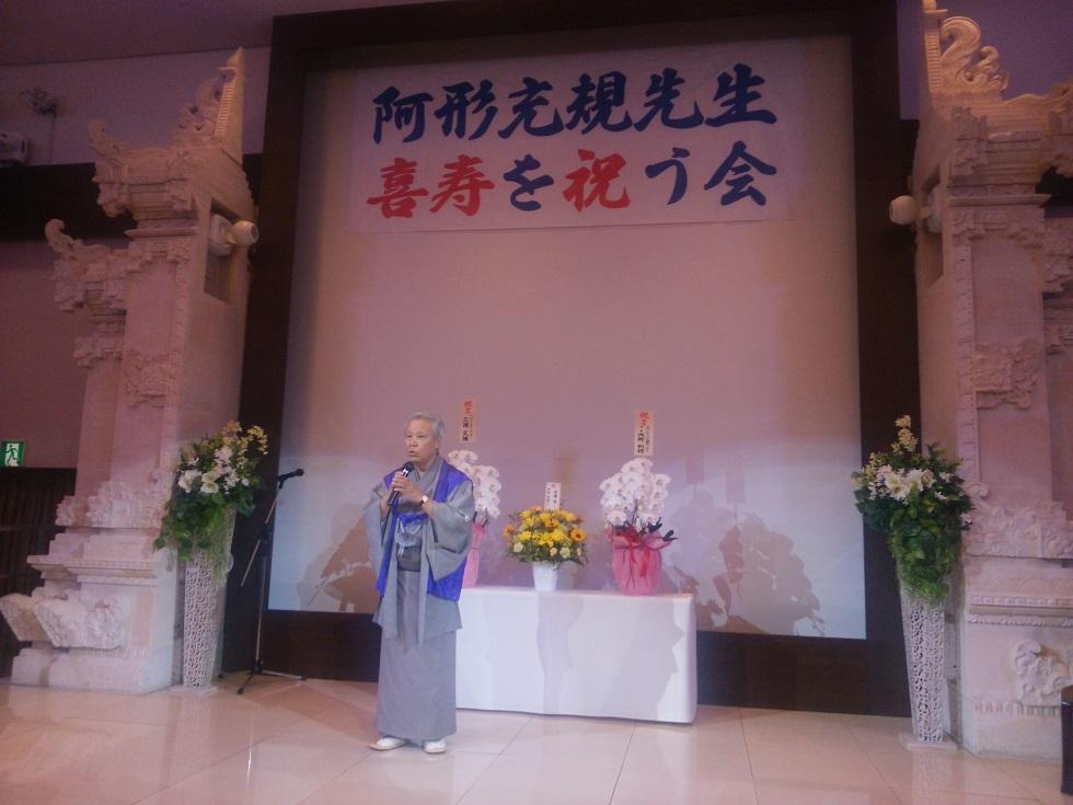 平成廿八年 五月十五日 「阿形充規先生の喜壽を祝ふ會」參加 於新宿區_a0165993_1750688.jpg