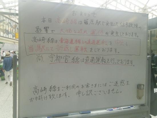 b0013293_00155587.jpg