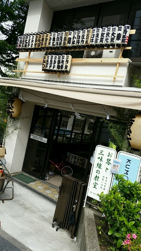 2016年横須賀 諏訪神社 例大祭 駐車禁止貼紙はり_d0092901_22224068.jpg