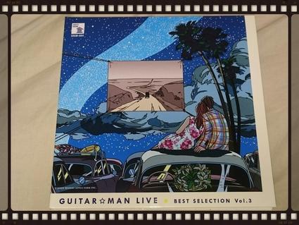 GUITAR☆MAN LIVE BEST SELECTION Vol.3_b0042308_18303682.jpg