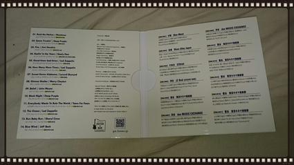 GUITAR☆MAN LIVE BEST SELECTION Vol.3_b0042308_18304657.jpg